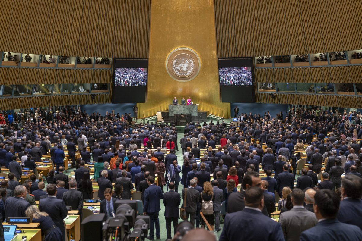 DSG meeting  Opening of the General Debate of the Seventy-third Session of the United Nations                          General Assembly including a Moment of Silence for former Secretary-General Kofi A. Anna